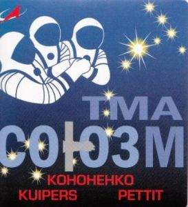 Soyuz TMA-03M Mission Decal